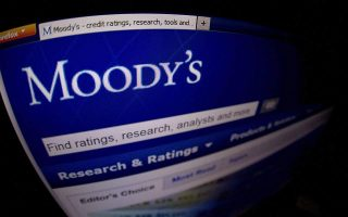 moody-s-report-awaited-friday