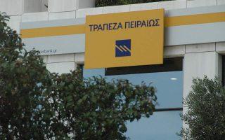 piraeus-bank-grows-q2-profit-as-bad-debt-provisions-fall