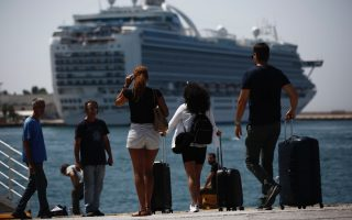city-folk-heading-for-the-islands