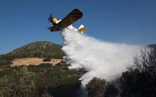 greek-authorities-warn-of-high-fire-risk