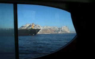 iranian-tanker-heading-to-greece