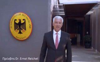new-german-ambassador-presents-himself-in-short-video