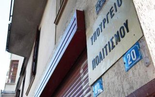 culture-ministry-employees-criticize-mendoni-over-disciplinary-threat