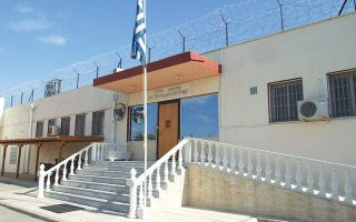 drugs-found-in-komotini-prison-raid