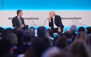 pm-outlines-challenges-achievements-at-athens-democracy-forum