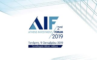 athens-investment-forum-to-show-opportunities