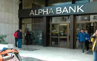 alpha-expects-final-bids-for-business-loans