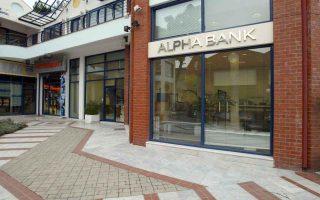 bad-loan-sales-help-banks-in-several-ways