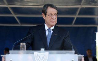 cyprus-gas-drilling-to-proceed-despite-turkey-amp-8217-s-threats