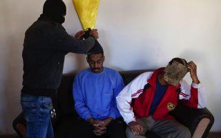 cypriot-jihadist-taken-into-us-custody