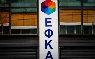 efka-s-actual-figures-to-come-to-parliament