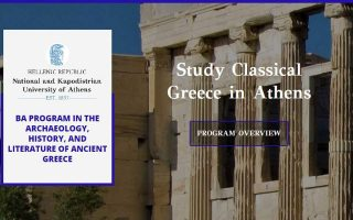 athens-university-to-offer-its-first-english-language-course0