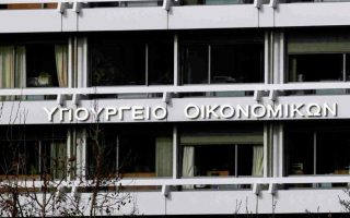 greek-government-ec-close-to-agreement-on-budget