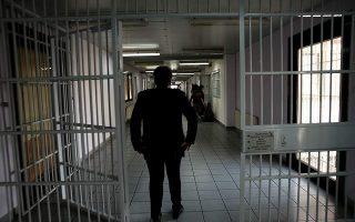 drugs-found-in-halkida-prison-raid