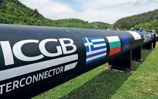 eib-agrees-110-mln-euro-loan-for-bulgaria-greece-gas-link