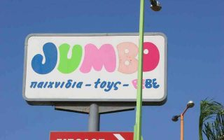 greek-retailer-jumbo-ups-dividend-payout-by-20-pct