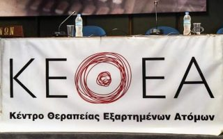 kethea-to-hold-protest-concert-in-syntagma