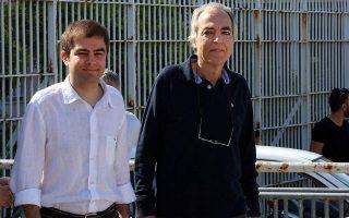prison-board-rejects-koufodinas-furlough-request