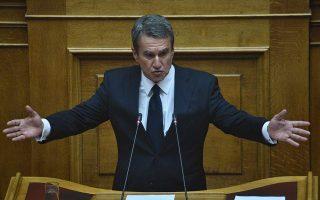 parliament-lifts-immunity-for-three-mps