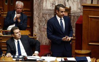 greek-pm-unveils-four-point-plan-for-migration