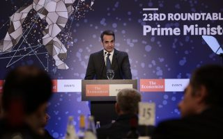 pm-mitsotakis-announces-measures-to-bolster-middle-class