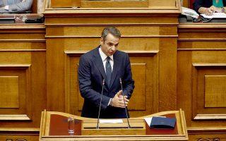 greek-pm-vast-majority-of-people-crossing-borders-are-migrants-not-refugees