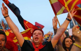 north-macedonia-opposition-will-challenge-name-deal-if-elected-party-official-says