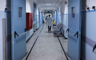hospital-chiefs-to-be-assessed