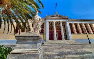transatlantic-bridge-for-greek-universities0