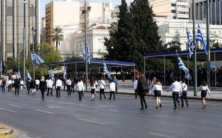 ochi-day-parade-to-close-downtown-athens-on-monday