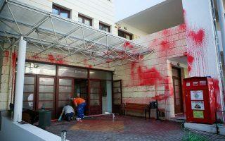 pro-refugee-protesters-splash-paint-on-penteli-town-hall