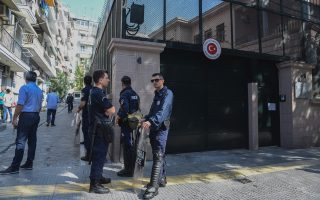 12-detained-in-turkey-protest-in-thessaloniki