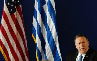 pompeo-us-worried-about-tension-in-the-aegean
