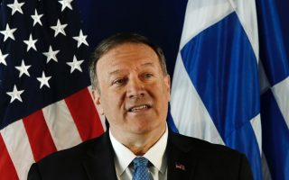 assessing-pompeo-s-support-for-greece