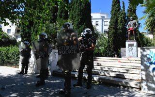 greek-protesters-demonstrate-against-pompeo-visit
