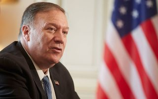 greek-pm-asks-pompeo-for-us-help-to-calm-turkish-offshore-tensions
