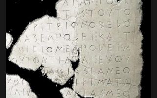 amp-8216-pythia-amp-8217-helps-find-missing-parts-of-ancient-greek-inscriptions