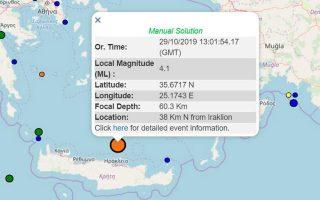 light-quake-hits-north-of-iraklio-crete