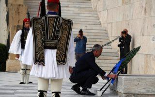 nato-chief-visits-athens