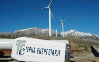 terna-energy-finance-to-launch-green-bond-tender-offer-oct-16