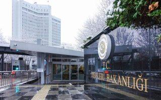 turkey-criticizes-joint-statement-following-cairo-trilateral-summit