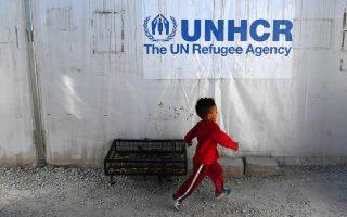 un-refugee-agency-expresses-concern-at-greek-asylum-plans
