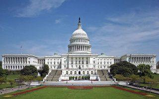 us-senate-ratifies-north-macedonia-admission-to-nato
