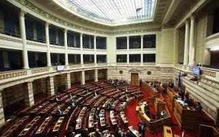 debate-on-election-of-president-begins-in-parliamentary-committee