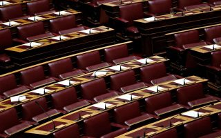 growth-bill-submitted-to-parl-amp-8217-t-to-be-discussed-on-friday