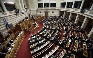 committee-probing-novartis-removes-two-syriza-mps-over-witness-status