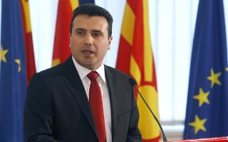 zaev-says-eu-snub-playing-in-the-hands-of-nationalists