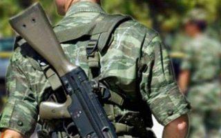 border-guard-amp-8217-s-stolen-rifle-found