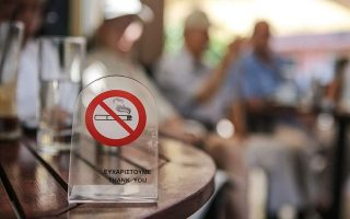 inspections-point-to-high-compliance-rate-to-public-smoking-ban