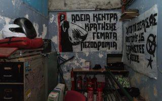 syriza-s-perception-of-universities